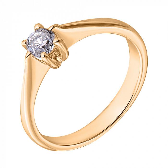 Кольцо в желтом золоте Nefertiti с бриллиантом 000079306