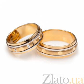 Обручальные кольца из комбинированного золота Идеальная пара SG--12