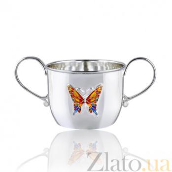 Серебряная кружка-поилка Волшебная бабочка 2.8.0112