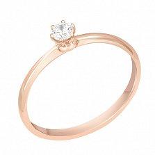 Кольцо в красном золоте Любимая с бриллиантом