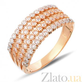Кольцо из красного золота с цирконием Party time SUF--140405