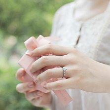 Кольцо в белом золоте с бриллиантом Рождение любви