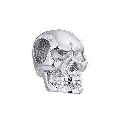 Серебряный шарм Улыбающийся череп