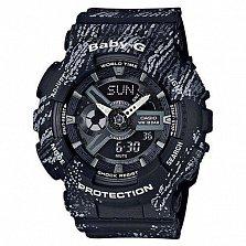 Часы наручные Casio Baby-g BA-110TX-1AER