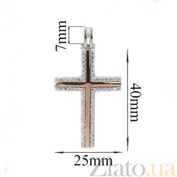 Серебряный крест родированный с позолотой и цирконием Величие 362248