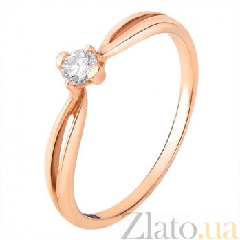 Кольцо с бриллиантом Воздушный поцелуй SVA--1190759201/Бриллиант