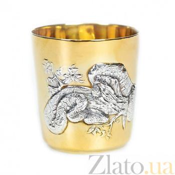 Серебряный стакан с позолотой Змея 513