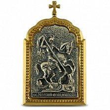 Позолоченная серебряная икона с образом Святого Георгия Победоносца