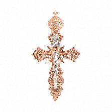Золотой крест Высшее откровение