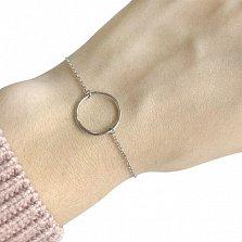 Серебряный браслет Кружок в стиле минимализм