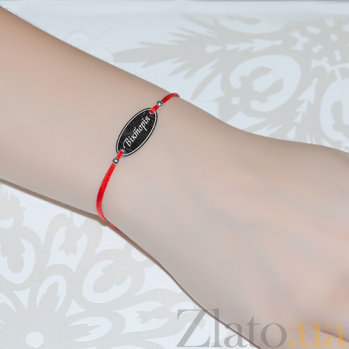 Шёлковый браслет с серебряной вставкой Вікторія Вікторія