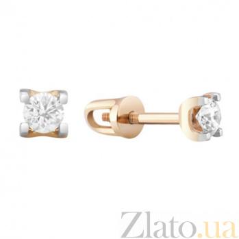 Золотые серьги с бриллиантами Александрина KBL--С2535/крас/брил