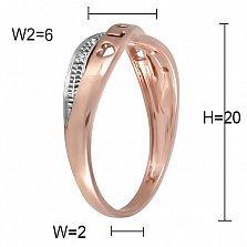 Кольцо Любовь из комбинированного золота с бриллиантами