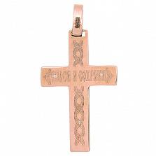 Крестик из красного золота Свет Веры