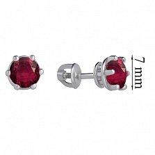 Серебряные серьги-пуссеты Лея с рубинами, 7мм