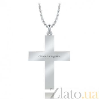 Крестик из белого золота с бриллиантами Тайна: Верность 7003