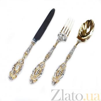 Набор столовый Людовик (вилка, ложка и нож) из серебра с позолотой 011-012-033
