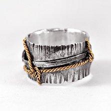 Кольцо из серебра Bermuda sloop с золотыми накладками и чернением