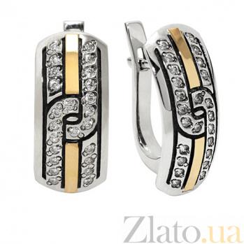 Серебряные серьги с золотыми вставками и цирконием Ювента BGS--636/1с