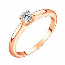 Золотое кольцо Свет любви в красном цвете с бриллиантом 0,25ct