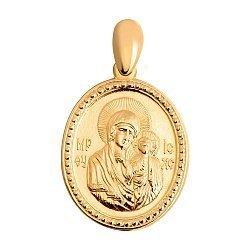 Золотая овальная ладанка Казанская Богородица