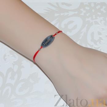 Шелковый браслет со вставкой Lyudmila Lyudmila