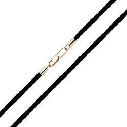 Черный текстильный шнурок с замком из красного золота   2,5 мм 000122268