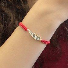 Красный текстильный плетеный браслет Крыло со вставкой из серебра и золотой накладкой