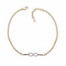 Золотой браслет Бесконечность в комбинированном цвете с коньячными и белыми бриллиантами