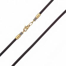 Кожаный шнурок Оберег с серебряной черненой застежкой в евро позолоте
