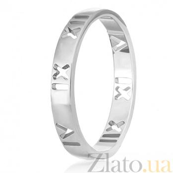 Серебряное кольцо Атлас 000030895