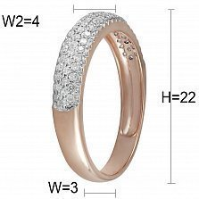 Кольцо из красного золота с бриллиантами Светлана