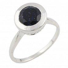 Серебряное кольцо Бетси с синим авантюрином