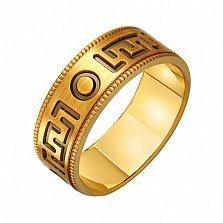 Золотое обручальное кольцо Нефертити