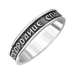 Серебряное кольцо с чернением 000143879