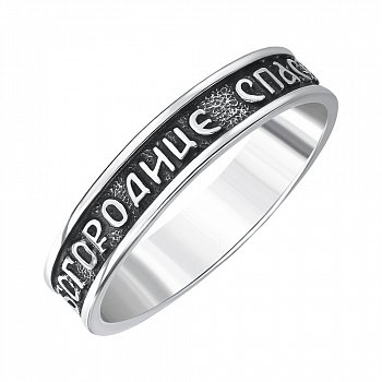 Срібне кільце з чорнінням 000143879