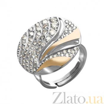 Серебряное кольцо с золотыми вставками и фианитами Делюкс BGS--523к