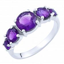 Серебряное кольцо Джанна с аметистами