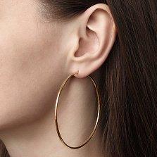 Золотые сережки-кольца Элеонора, диам. 60мм