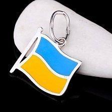 Серебряный подвес Флаг Украины с желто-голубой эмалью