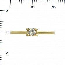 Кольцо из желтого золота Признание в любви с бриллиантом