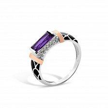 Серебряное кольцо Самира с золотыми накладками, фиолетовым и белым цирконием и черной эмалью