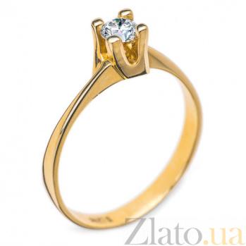 Золотое кольцо с бриллиантом Альхена R 0617
