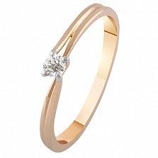 Золотое кольцо с бриллиантом Элодия
