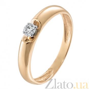 Золотое кольцо Элина с бриллиантом KBL--К1995/крас/брил