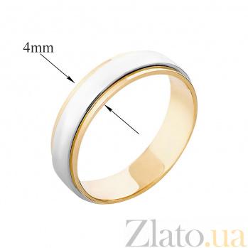 Обручальное кольцо Светлый путь из комбинированного золота с возвышением посередине 000096707
