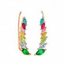 Серьги-каффы из красного золота Радужные крылья с разноцветными фианитами