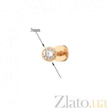 Золотые серьги-пусеты Алина с белым цирконием 000080770