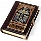 Библия маленькая (с эмалями) на русском языке 1254m