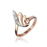 Серебряное кольцо с позолотой и цирконием Сурия